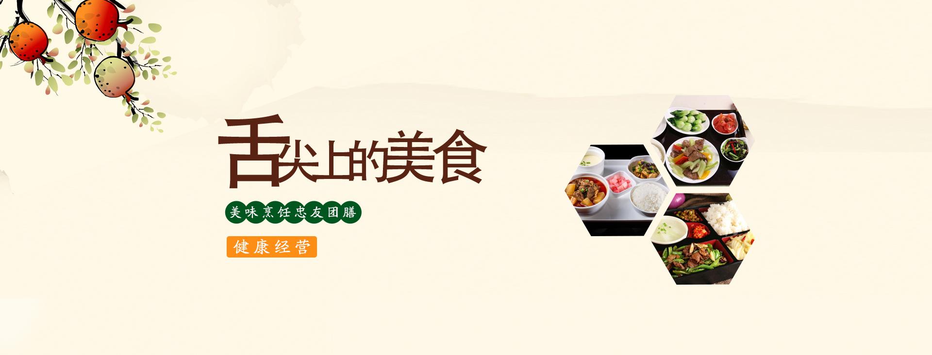 昆山快餐公司